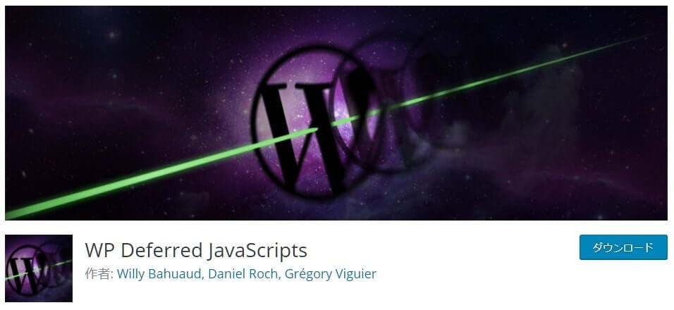 WP Deferred JavaScripts