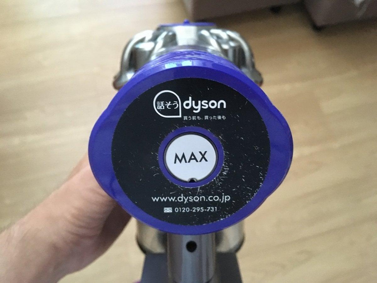 ダイソン掃除機のサポートデスク電話番号