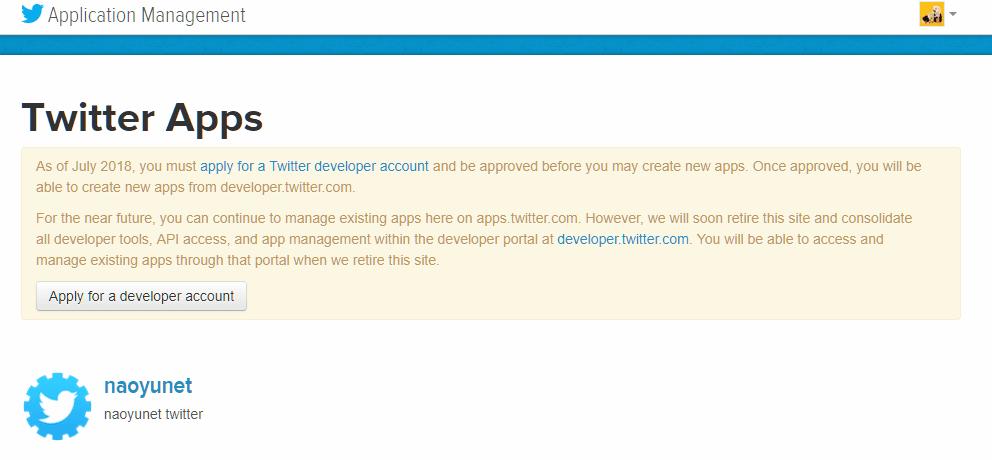 Twitter Application トップのアラートメッセージ