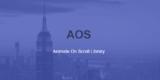 スクロール時のアニメーションを簡単実装「AOS」の使い方【jQuery不要】