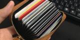 長財布を捨てカードケースと小財布の2個持ちに変えた理由…長財布はもう要らないという話