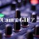 【解説】デスクトップを録画してGIFにする無料ソフト「GifCam」の使い方を解りやすく紹介します